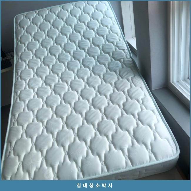 침대매트리스청소 이용 고객후기